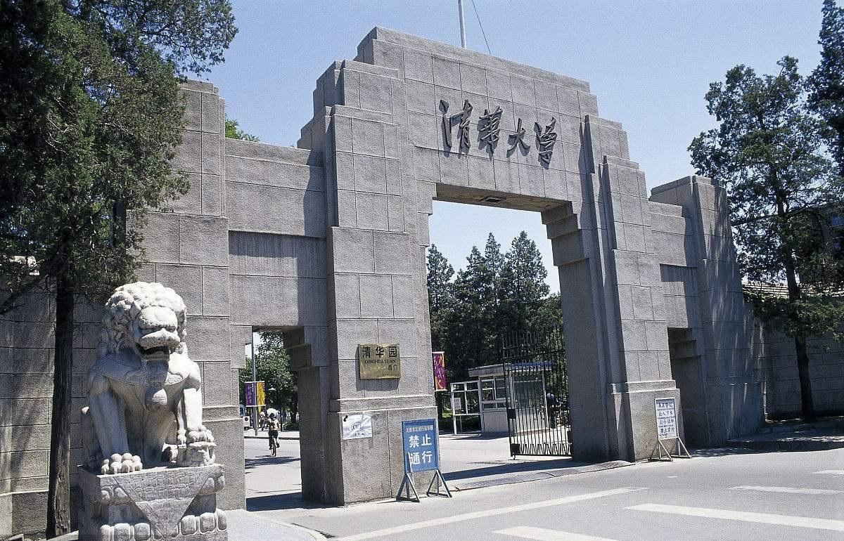 清华大学电气火灾项目